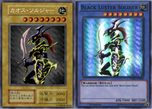 The Rarest Yugioh Card: Chaos Soldier