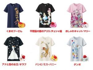 Tsum Tsum Japanese Merchandise