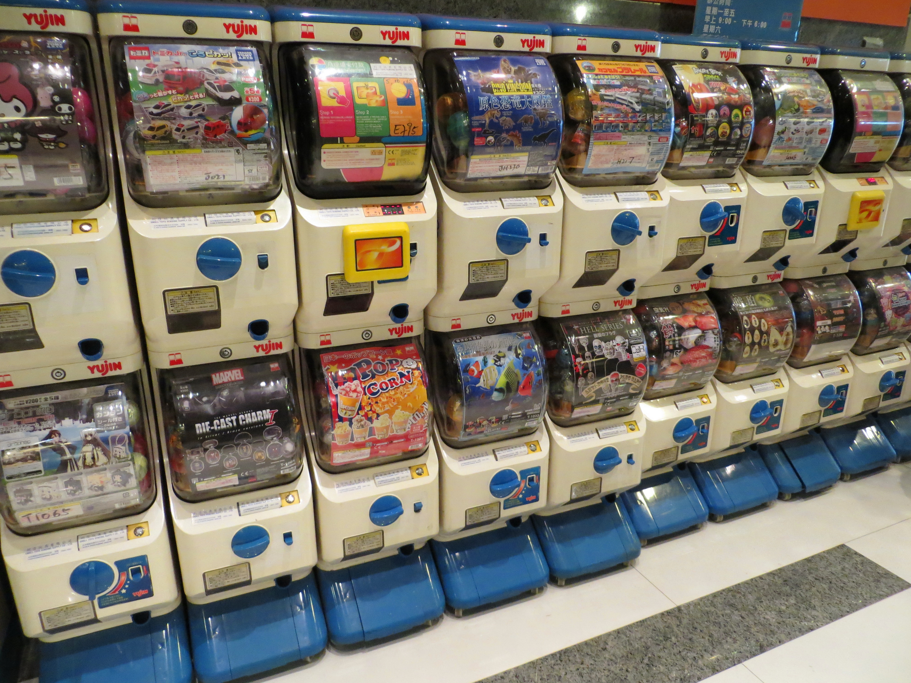 Gashapon: Beware! One Capsule Toy Is Never Enough