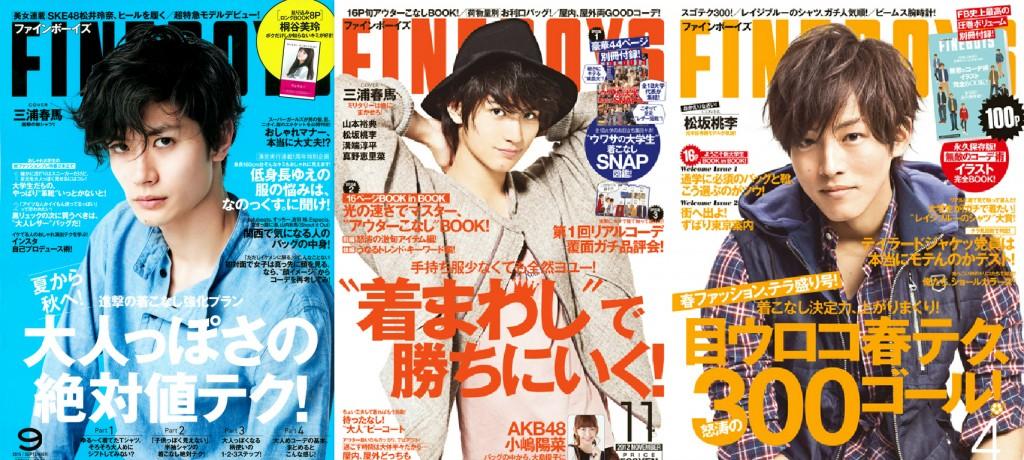 Fineboy Japanese Magazine