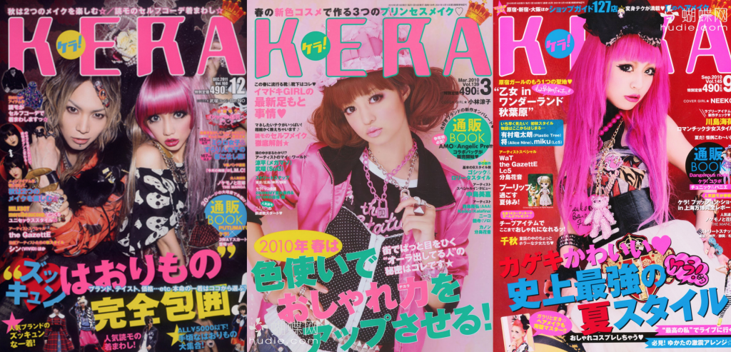 KERA – Featuring Harajuku, Gothic Lolita, and everything 'Kawaii', this  magazine has great insight into Japanese street fashion. It captures the  interest of ...