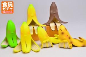 Banana's Moe Pose