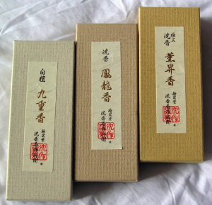 Best Japanese Incense Brands: Baieido incense