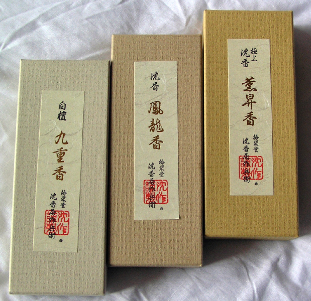 Japanese Incense Traditional Scents Meet Trendy Twists