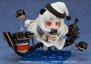 Nendoroid – Kantai Collection ~Kan Colle~ Northern Princess Action Figure