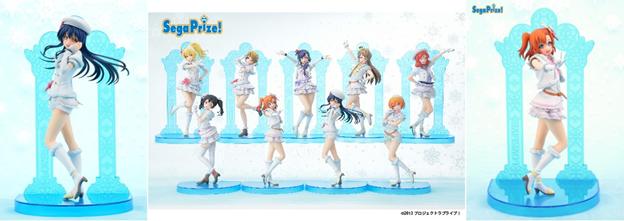 Umi Sonoda, Honoka Kousaka, Nishikino Maki, Koizumi Hanayo, Hoshizora Rin, Toujou Nozomi, Ayase Eri, Hoshizora Rin, Minami Kotori, Yazawa Niko - Snow Halation - SPM - Super Premium Figure