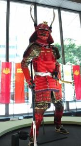 Mempo Samurai Mask