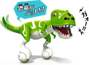 Hello! Dino