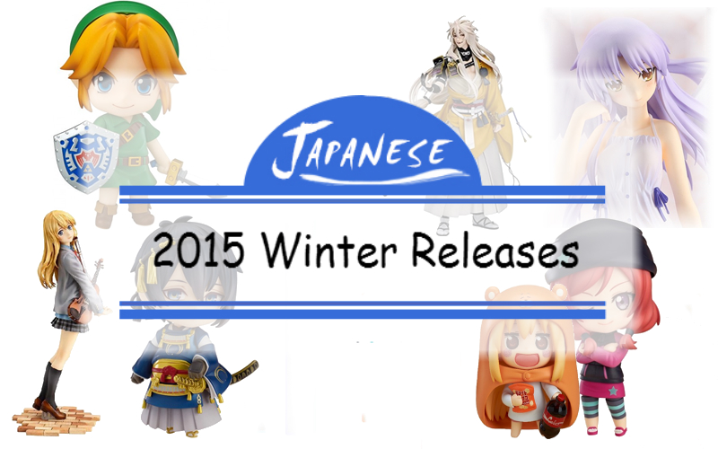 Anime Figure Collection 2015: Top 10 Cool Winter Releases