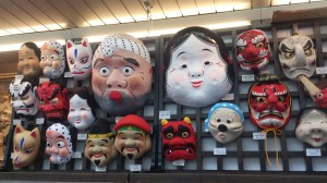 buy japanese masks