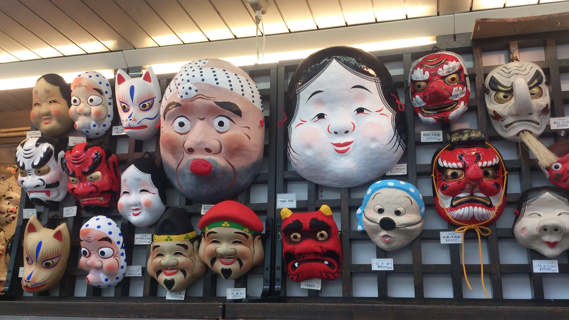 Traditional Japanese Masks: Own a Piece of Japan's History   FROM ...