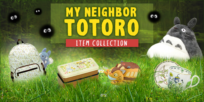 My Neighbor Totoro item collection