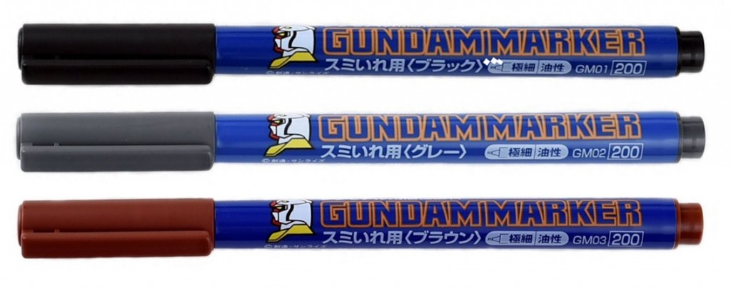 Gunpla (Gundam) Panel Lining: Gundam Markers