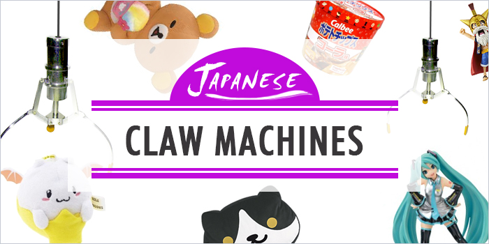Japanese Claw Machine: 7 Tips & Tricks to Bag Your Prize
