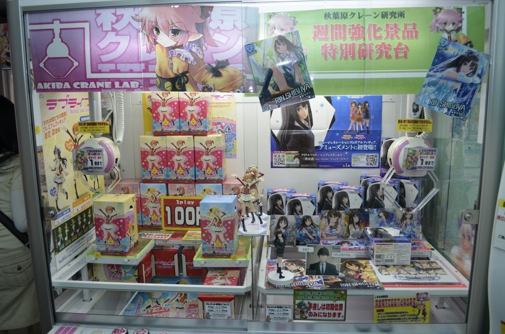 japanese claw machine