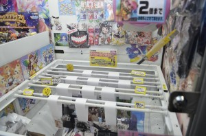 japanese ufo catcher