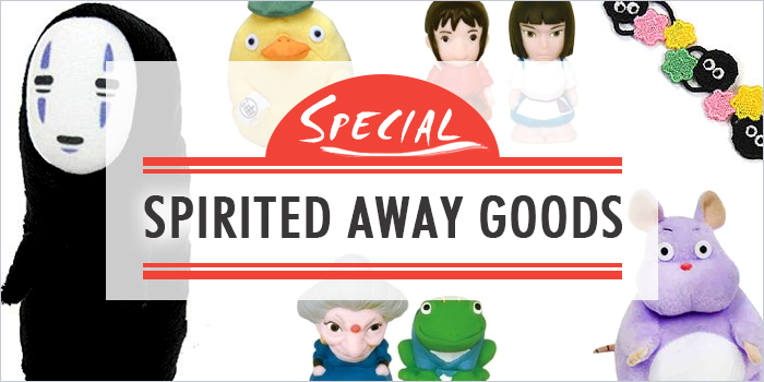 Spirited Away Merchandise for the Avid Ghibli Collector