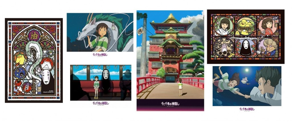 spirited away puzzles
