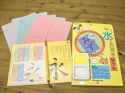 japanese calligraphy tutorial