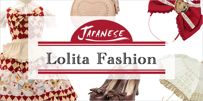 What is Lolita Fashion? A Guide for Beginners