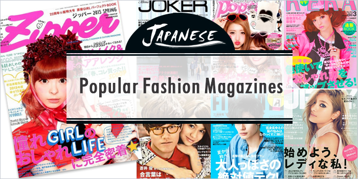 Popular Japanese Fashion Magazines For Men  Women  From -1782