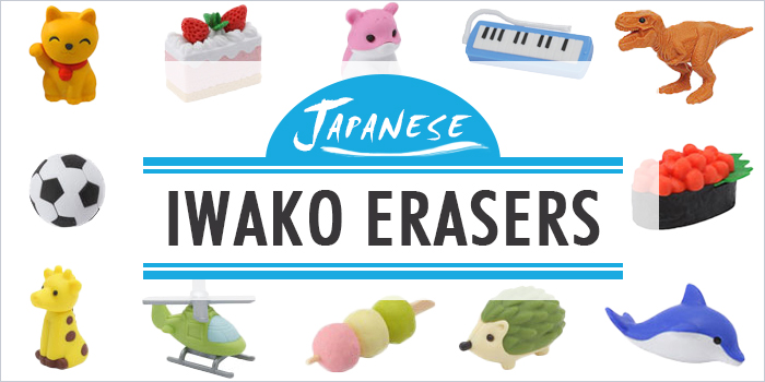 Iwako Erasers: The Tastiest, Coolest, Most Kawaii Stationery