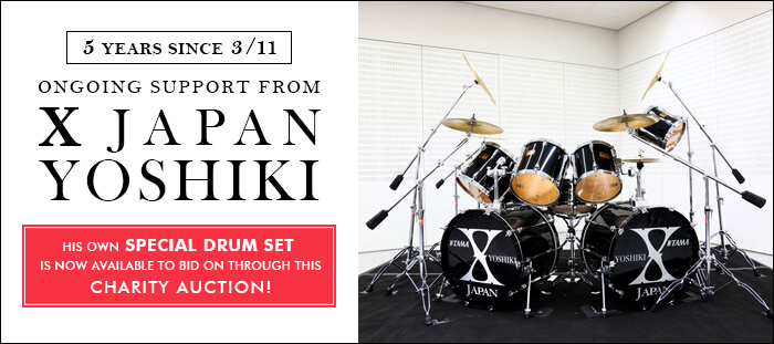 5 Years Since the 3/11 Earthquake and Tsunami - Ongoing support from X JAPAN's YOSHIKI!