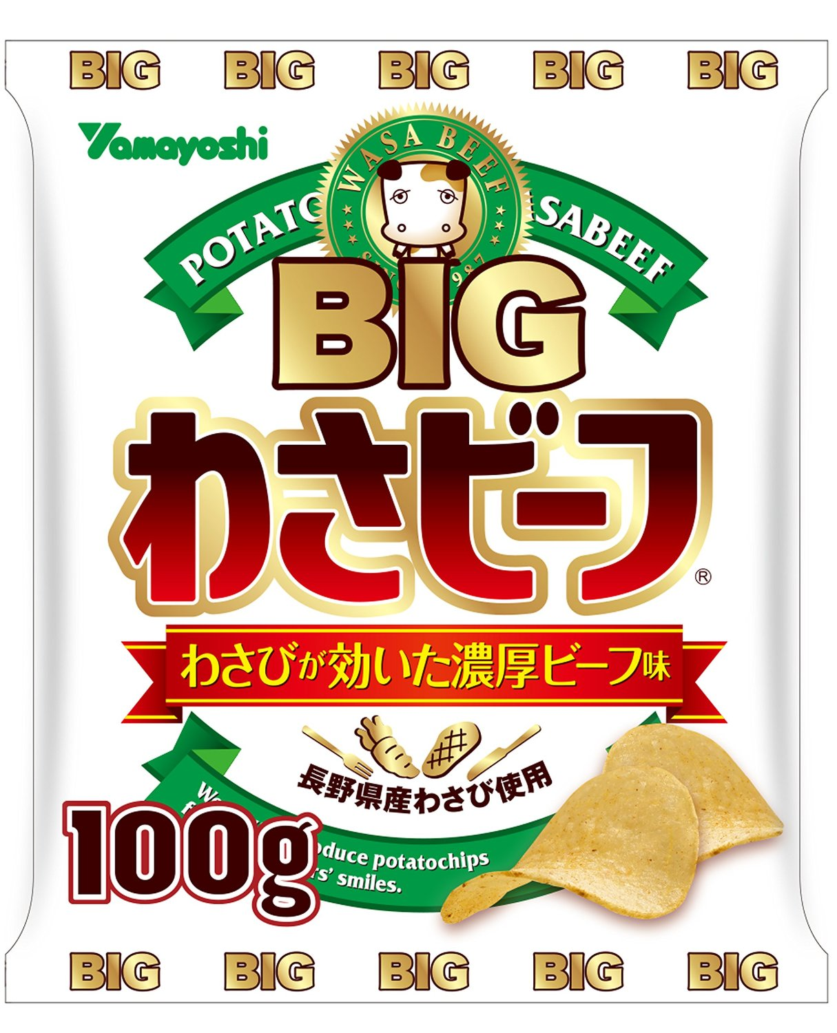 wasabeef potato chips