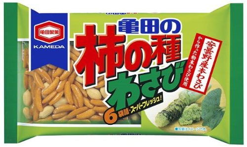 wasabi kaki no tane