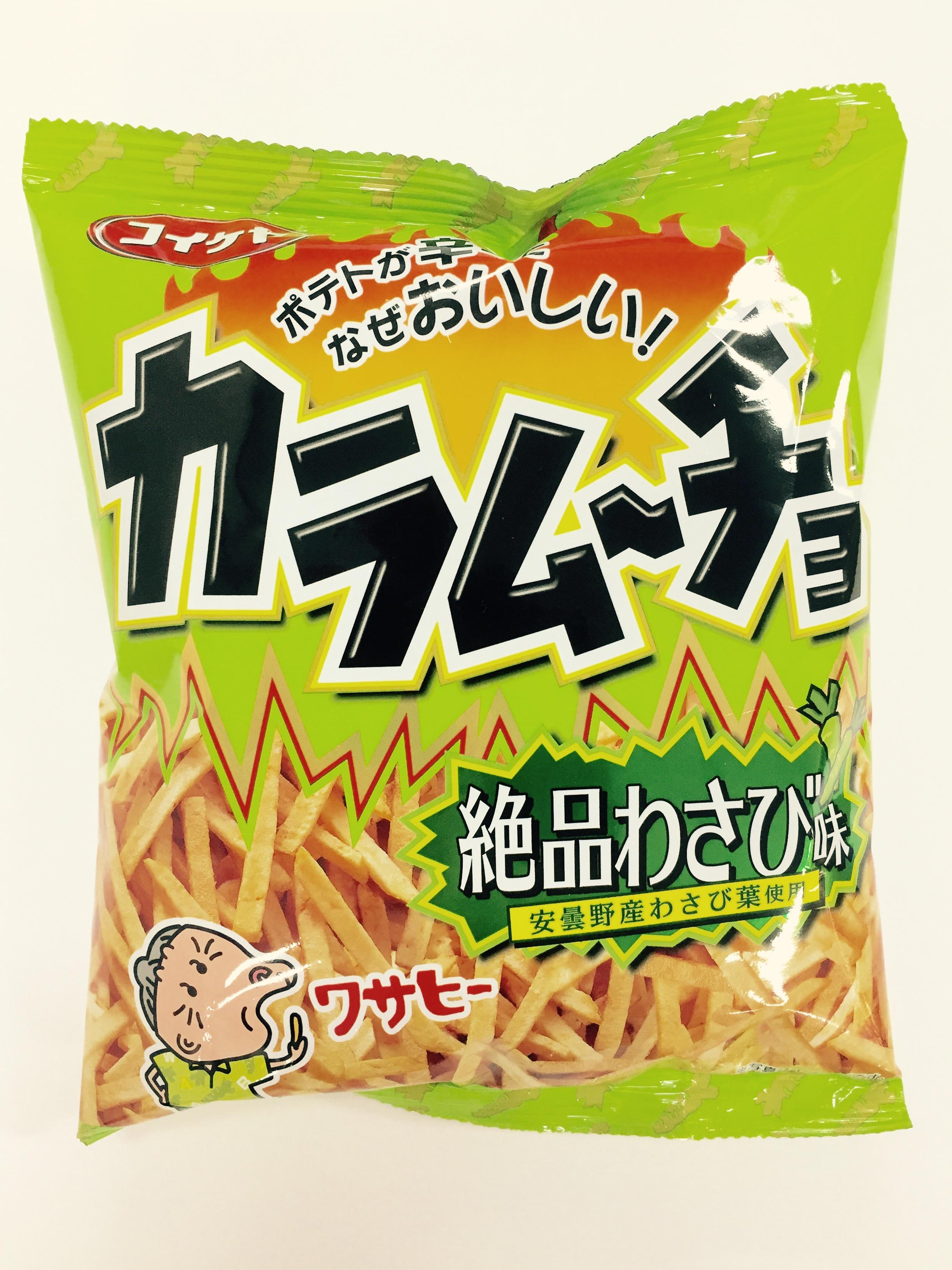 wasabi karamucho