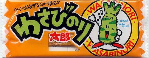 wasabi nori