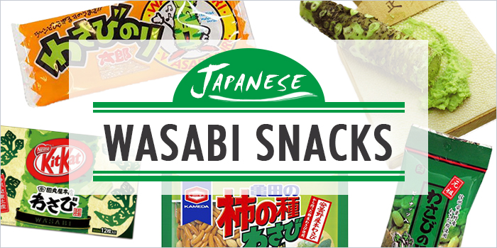 10 Wasabi Snacks to Spice Up Your Life & Clear Your Sinuses