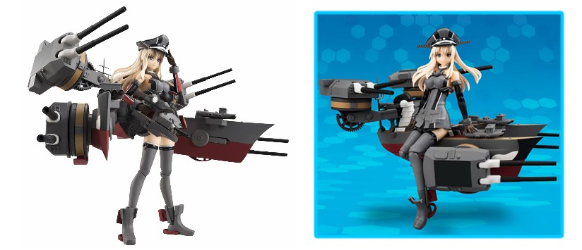 Kantai Collection – Armor Girls Project: KanColle Bismarck drei