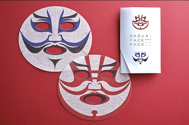 Kabuki Face Pack1