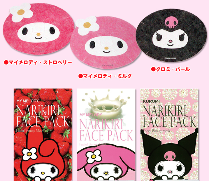 My Melody Face Pack