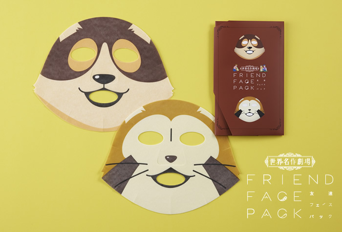 Rascal the Raccoon Face Pack
