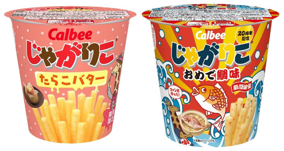 Calbee Jagariko – Tarako Butter & Tai Flavors