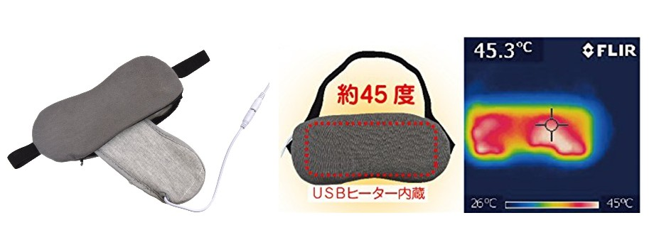 USB Eye Mask with Sleep Timer