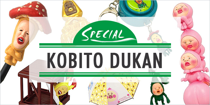 Kobito Dukan: Catch Your Favorite Forest Dwarves from Japan