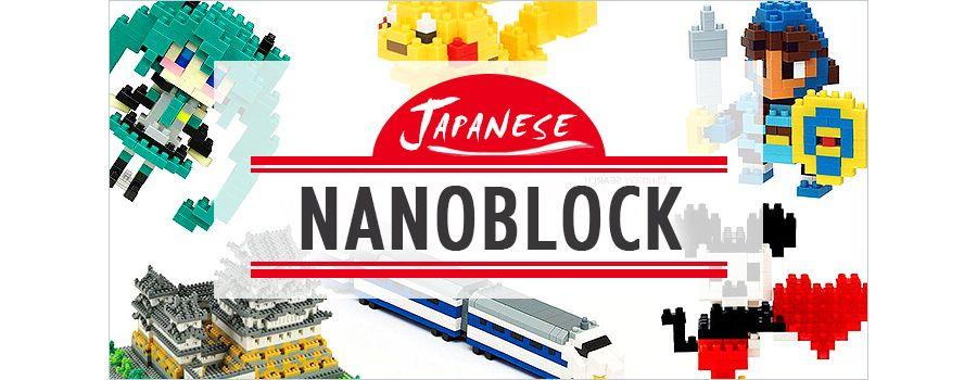 Nanoblock: The Master Builder's Guide to Japan's Tiny Bricks