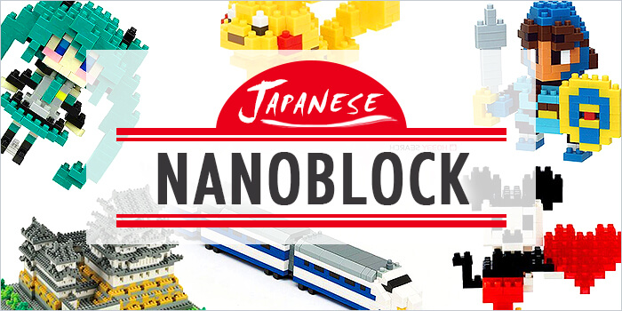 Nanoblock: The Master Builder's Guide to Japan's Tiny Bricks