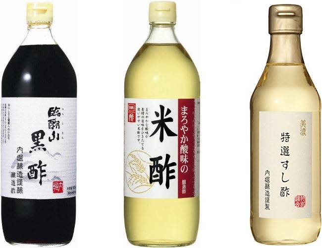 uchibori rice vinegar