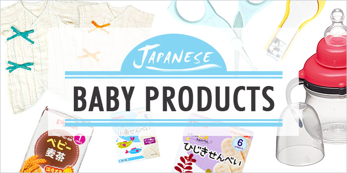 11 Japan Baby Products to Help Keep Your Child Healthy and Happy