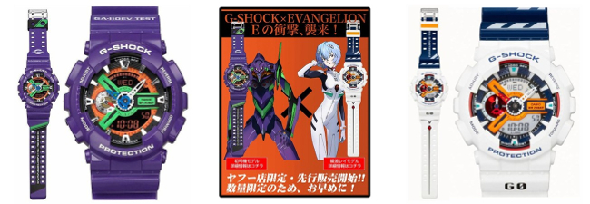 Evangelion G-Shock Model