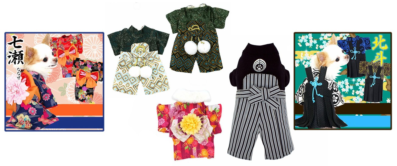 Dog Kimono and Hakama