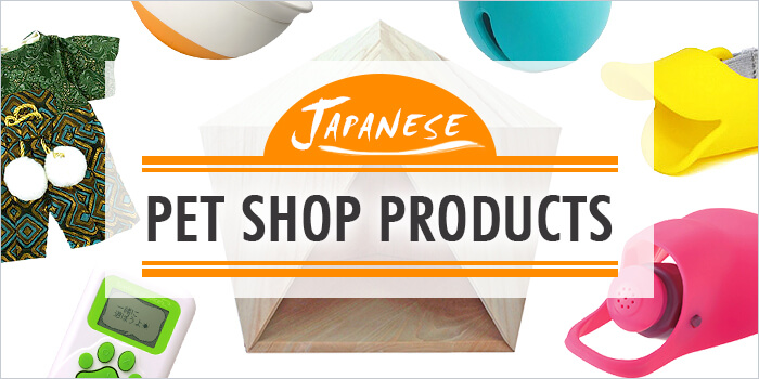 Japanese Pet Shop Products: 9 Gadgets, Fashions, Treats & Tech for Your Dog