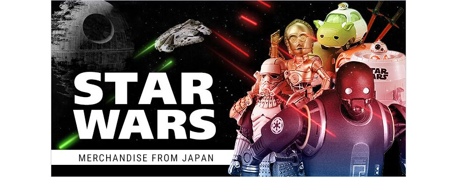 Japanese Star Wars Merch That Will Throw You into Hyperdrive!