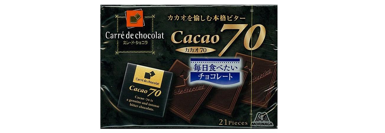 Carré de Chocolat Cacao 70