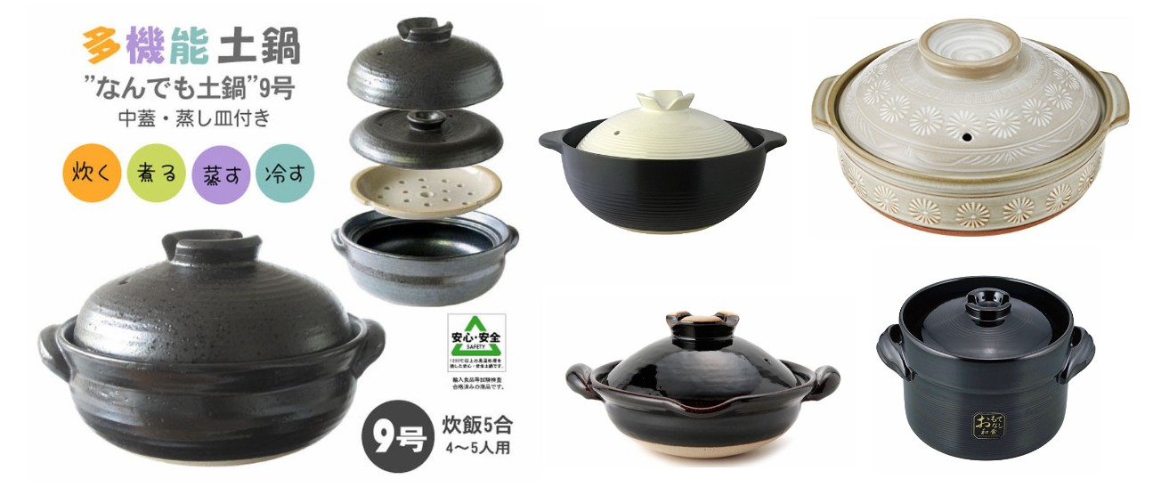 Donabe Clay Pot