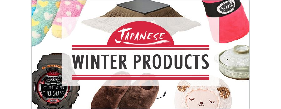 11 Japanese Winter Clothes, Kitchenware, & Heaters to Keep You Warm